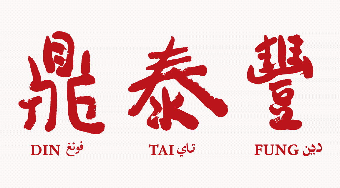 Logos-07-min